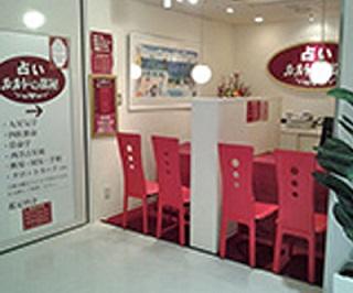 博多の占い店『占い ルルドの部屋』