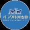 電話占いオラクルの馬車のロゴ画像