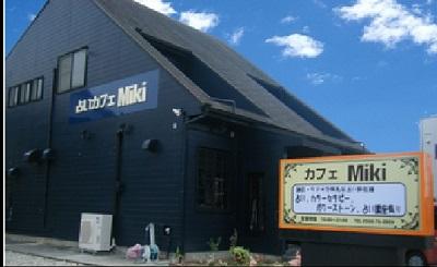 占いカフェMiki(ミキ)