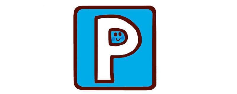 pのマーク